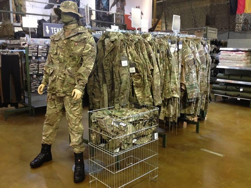 Интернет Магазин Одежда Для Военных