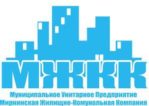 """МИРНИНСКАЯ ЖИЛИЩНО - КОММУНАЛЬНАЯ КОМПАНИЯ"""" МУП - Logo"""