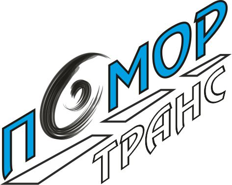 ПОМОР ТРАНС - Logo