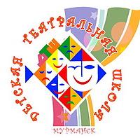 ДЕТСКАЯ ТЕАТРАЛЬНАЯ ШКОЛА - Logo