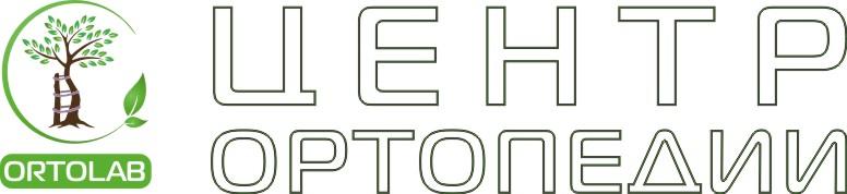 ORTOLAB САЛОН ОРТОПЕДИИ - Logo