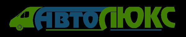 АВТОЛЮКС - Logo