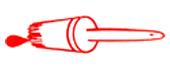 Logo Bolle Bernard