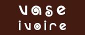 Logo Vase Ivoire