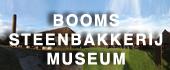 Logo Booms Steenbakkerijmuseum
