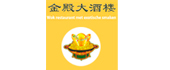 Logo Gouden Wok