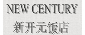Logo New Century