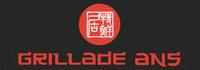 Logo Grillade Ans