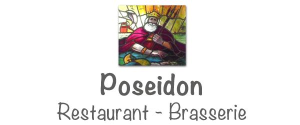 Logo Poseidon